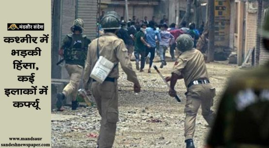 violence and curfew in kashmir